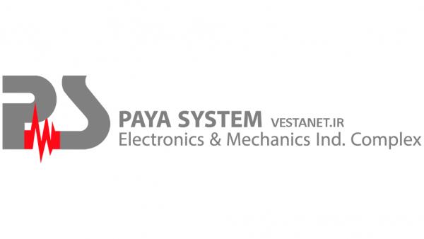 پایا سیستم | PAYA SYSTEM